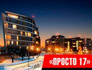 «Олимпийская деревня Новогорск. Квартиры» Уникальный ЖК бизнес-класса в Куркино